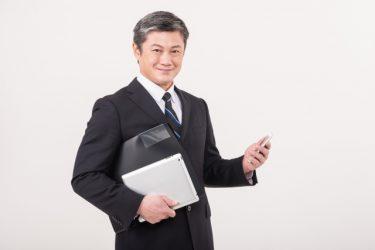 企業の労働者と保険に関するスペシャリスト 社会保険労務士