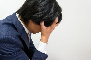早期・希望退職募集企業 6月で昨年1年並みに!