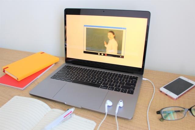 オンライン学び