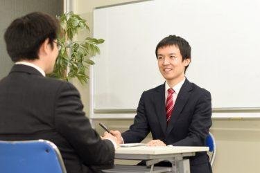 転職経験を活かす キャリアコンサルタント